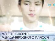 Универсиада-2017. Абзал Ажгалиев: Я постараюсь оправдать доверие казахстанцев