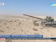 Сирияның барлық аумағы Үкіметке бағынбайды