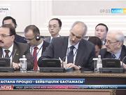 Астана процесі – бейбітшілік бастамасы