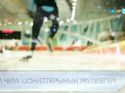 Универсиада-2017. Екатерина Айдова: Универсиада - әлемнің барлық командасы үшін айтулы оқиға