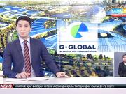 «G-Global» EXPO қонақтарын қарсы алуға атсалысады