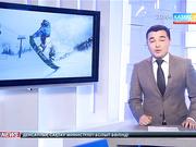 Сноубордшылар Универсиадаға сақадай сай