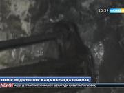 Қазақстандық көмір өндірушілер жаңа нарыққа шықпақ
