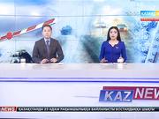 Қазақстанның 6 аймағында тас жол уақытша жабылды