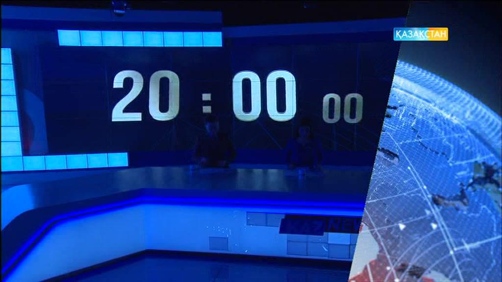 20:00 жаңалықтары (25.01.2017)