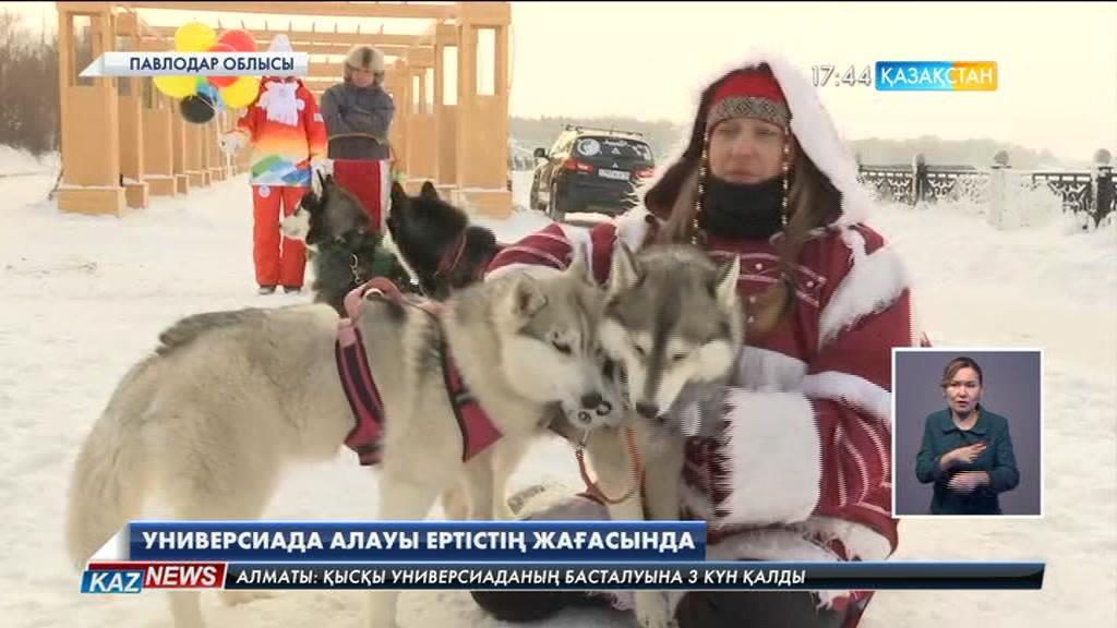 Универсиада-2017. Павлодардағы Алау эстафетасына 60 спортшы қатысты