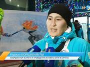 Новости (26.01.2017)