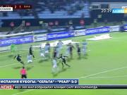 Мадриттік «Реал» «Сельта» командасымен кездесті