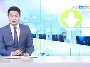 09:30 жаңалықтары (27.01.2017)