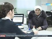 Ішкі істер министрлігі уақытша тiркеуге қатысты айыппұл көлемiн әртүрлi таратқан