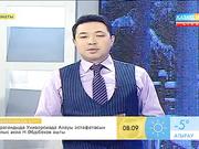 Таңғы ақпаратты-сазды бағдарлама (27.01.2017)