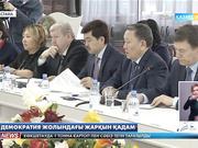 Ералы Тоғжанов: Елбасының үндеуі - демократия жолындағы жарқын қадам