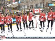 Канадалық хоккейшілер шеберлік сабағын өткізді