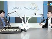 «Каzsport» Қазақ радиосында». Бағдарлама қонағы - Диас Досқараев