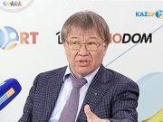 «Гость Универсиады». Глава Федерации студенческого спорта РК Кайрат Закирьянов