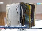Астанада қылқалам шебері Сергей Масловтың туындылары топтастырылған көрме өтуде