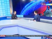 Студия қонағы – Мәжіліс депутаты Мәулен Әшімбаев