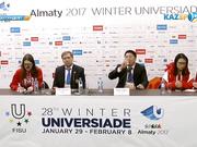 Универсиада-2017 күнделігі (29.01.2017)