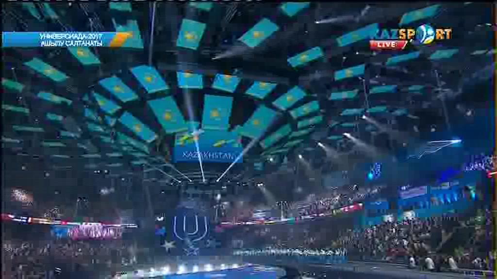 Қазақстан құрамасының XXVIII Дүниежүзілік қысқы Универсиаданың ашылу салтанаты кезіндегі шығу сәті