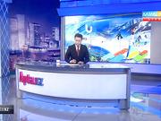 Универсиада-2017. Күллі әлем назары Алматыға ауды