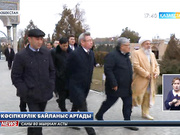 Қызылордалық кәсіпкерлер өзбекстандық әріптестерімен бірлесіп, инвестициялық жобаларды жүзеге асырмақ