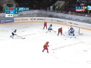Универсиада-2017. Хоккей. Қытай - Қазақстан: матчтағы алғышқы гол - 1:0