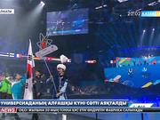 Универсиада-2017. Ел қоржынында – 3 медаль