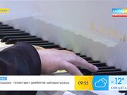Түркияның танымал опера әншісі Айбен Эрсой «Таңшолпан» төрінде
