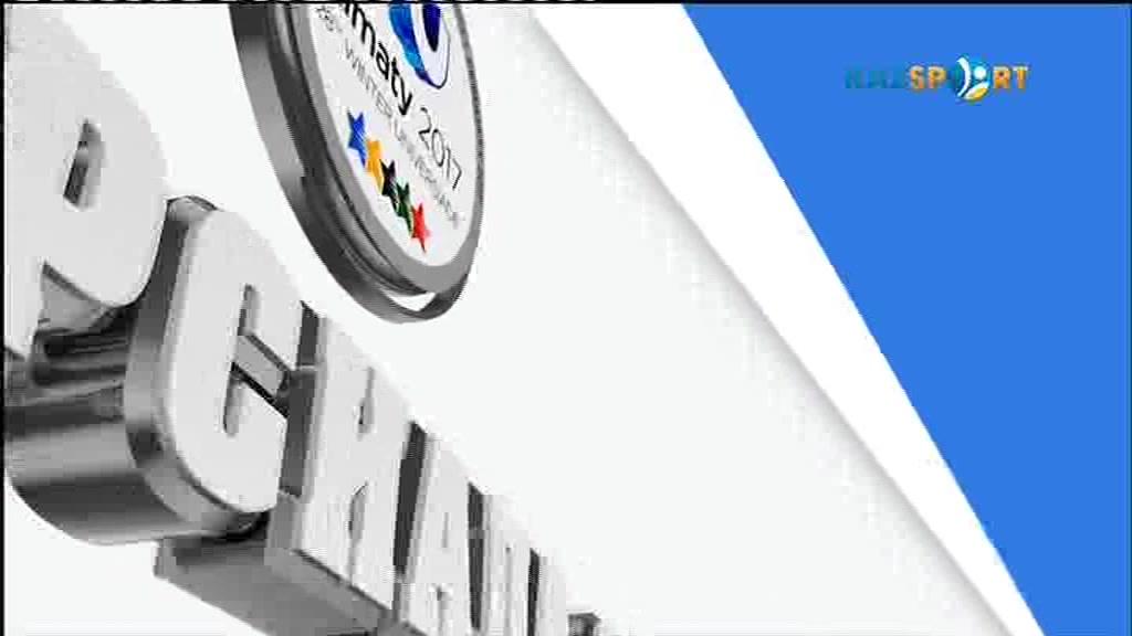 Универсиада-2017 күнделігі (29.01.2016)