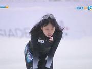 Универсиада - 2017. Конькимен жүгіру. 1500 м (қыздар)