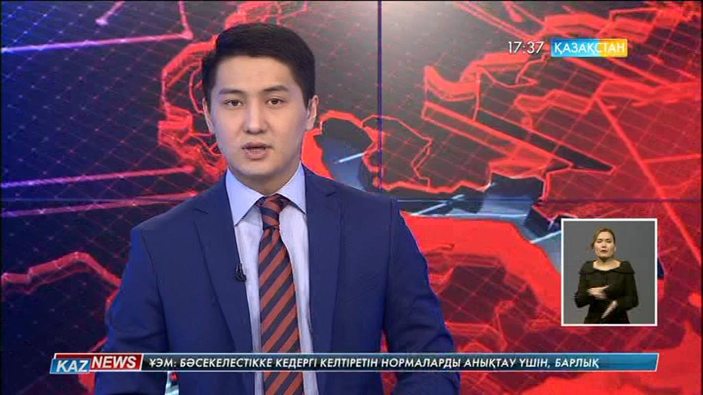 Алматы қаласында аудандық соттың үш судьясы тәртіптік жауапкершілікке тартылды