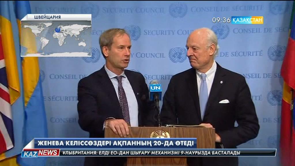 Сирия жөніндегі Женева келіссөздері 20 ақпанда өтеді