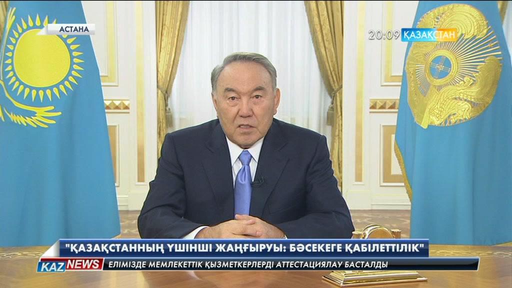 20:00 жаңалықтары (01.02.2017)