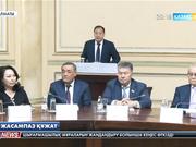 Ералы Тоғжанов: Жолдаудағы басымдықтарды орындасақ, экономикасы қуатты 30 елдің қатарына кіруге мүмкіндік зор