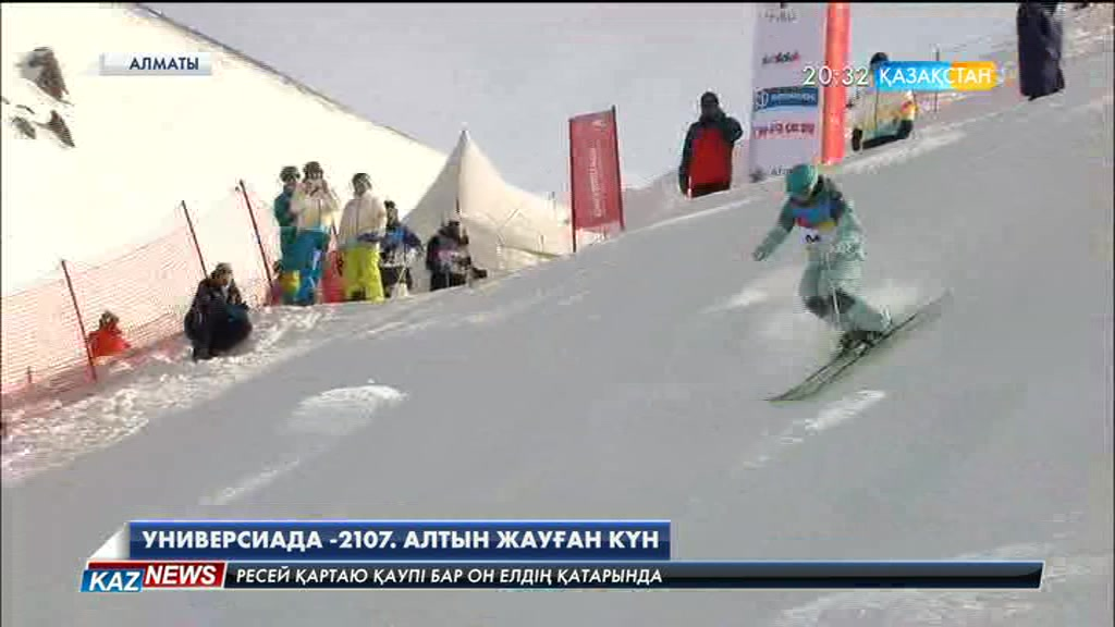 Универсиада-2107. Төртінші күні қазақстандық спортшылар 4 алтын, 3 қола жүлде ұтты