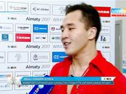 Абзал Рахымғалиев: Бұл менің осы маусымдағы ең үздік көрсеткішім болды (ВИДЕО)