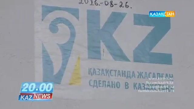 «KazNews»-тің қорытынды жаңалықтарында: Қызылордалық ғалымдардың болашағы не болмақ?