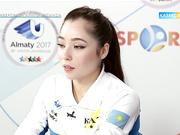 Универсиада алауы аясында. Айза Мамбекова