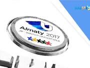 Дневник Универсиады-2017 (02.02.2017)