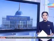 21:00 жаңалықтары (04.02.2017)