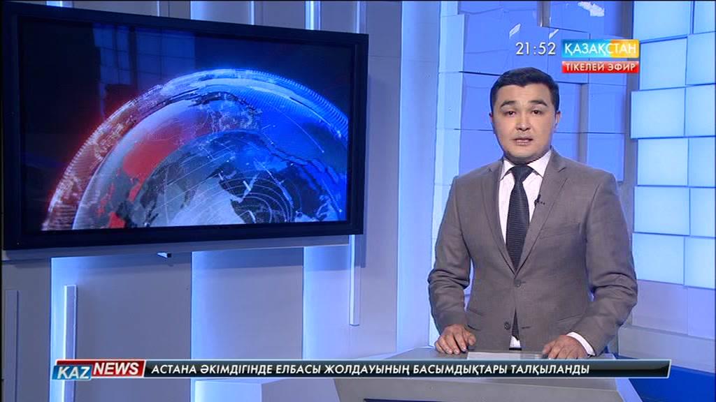 ҚХЛ. «Барыс» - «Динамо» 5:1