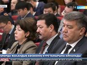 Әсет Исекешев: Астана – Қазақстанның жаһандық бәсекеге қабілетті болуына белсенді атсалысады
