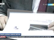 Мемлекеттік қызмет істері және сыбайлас жемқорлыққа қарсы іс-қимыл агенттігінде Елбасының Жолдауы талқыланды