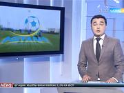 «Астана» ФК осы маусымдағы екінші жаттығу жиындарын Түркияда өткізеді