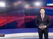 Иманғали Тасмағамбетов Қазақстанның Ресейдегі елшісі болып тағайындалды