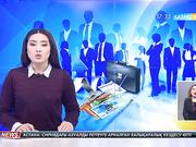 17:30 жаңалықтары (06.02.2017)
