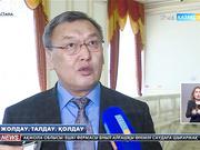 «Астана Опера» театрының ұжымы Елбасының Жолдауын қолдайды