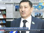 Депутат Серік Үмбетов Алматы облысындағы Бақанас ауылы мен Бақбақты елді мекенінің жұртшылығымен кездесті