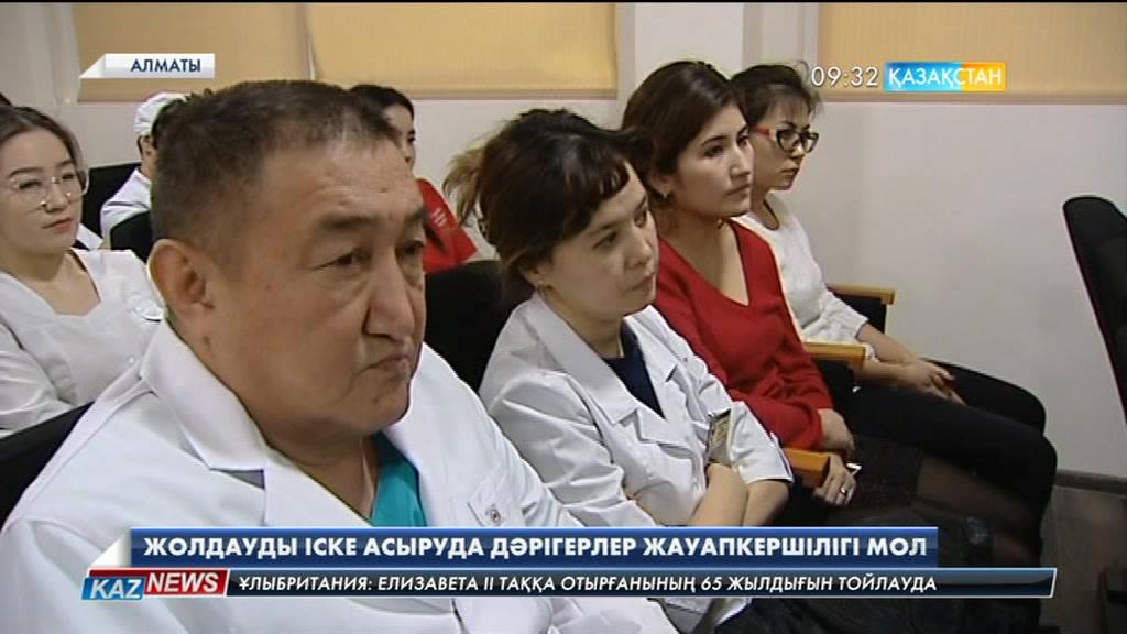 Сенат депутаты Ақан Бижанов Алматыдағы №5 қалалық клиникалық ауруханасында болды