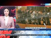 Израиль парламенті Батыс жағалаудағы 4 мыңдай үйді заңдастыратын даулы құжат қабылдады